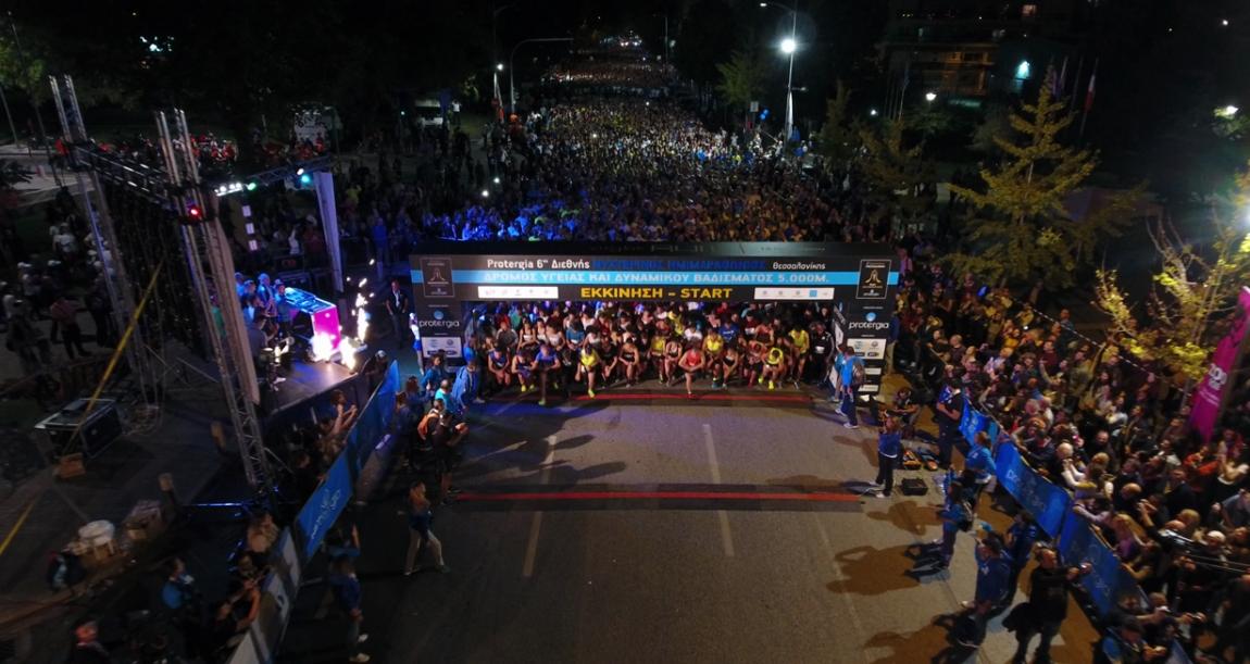Συμμετοχή του ΑΣΚΛΗΠΙΟΥ στον 6ο Διεθνή Νυχτερινό Ημιμαραθώνιο Θεσσαλονίκης